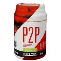 gen-tec-nutrition-p2p